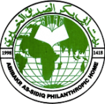 Abibakr_Home.Logo