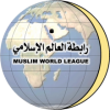 muslim-world-league