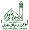 world-muslim-congress-asph